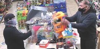 Santa Cruz armed robberies